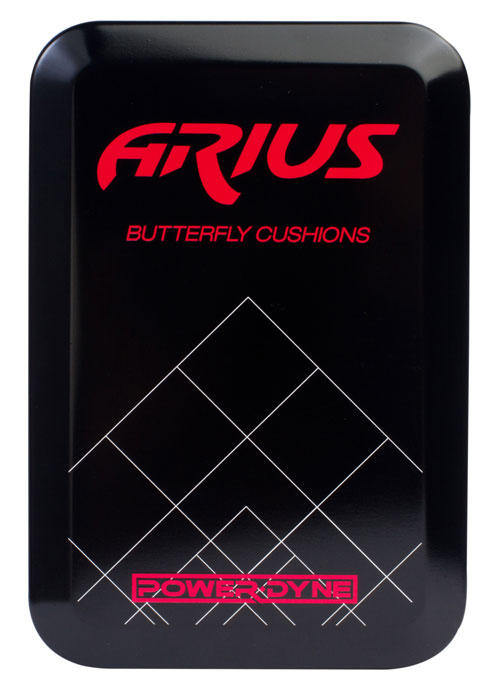 Arius Platinum Butterfly Cushions - Click Image to Close